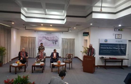 नेपाल सरकार, वातावरण विभाग र ICIMOD को आयोजनामा Climate Smart Village कार्यक्रम अन्तर्गत स्थानीय सरकारको लागि राष्ट्रिय तहको अभिमुखिकरणमा वातावरण तथा बन मन्त्री शक्ति बहादुर बस्नेतका साथ नगर प्रमुख चिन्तन तामाङ ।