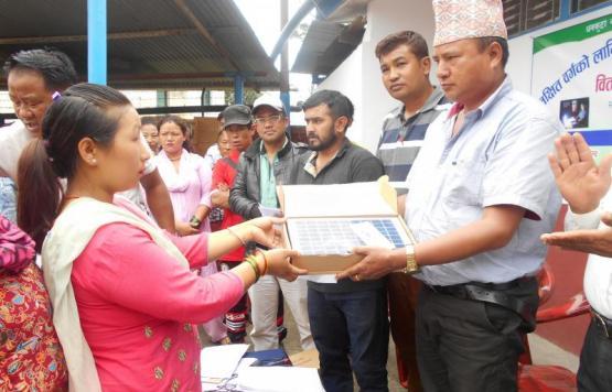 लक्षित वर्गको लागि सोलार तथा सुधारिएको चुलो वितरण कार्यक्रम