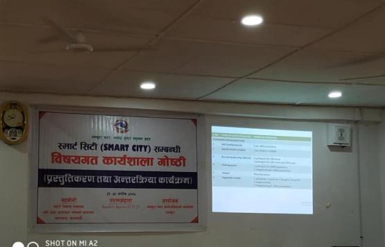 धनकुटा नगरपालिकालाई Smart City बनाउन Sectorial Planning सम्बन्धी दुई दिने कार्यशाला गोष्ठी सम्पन्न । परामर्शदाता Rajdevi-Jaarsa-ECNJV group लाई धन्यवाद।
